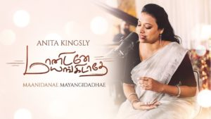 Maanidanae Mayangidadhae – Anita Kingsly – Lyrics