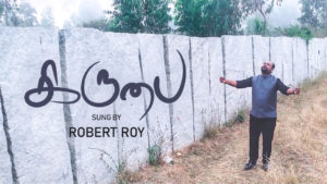 KIRUBAI – Robert Roy – Ps. Y. Wesley (Ariyalur) – Lyrics