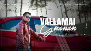 Vallamai Gnanam – Rev. Vijay Aaron – Lyrics