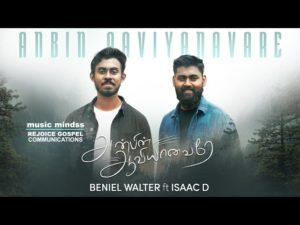 Anbin Aaviyanavare – Beniel Walter – Isaac. D – Lyrics