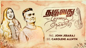 Thaguvadhu Thoanaadhu Yearkindavar – Pas. John Jebaraj ft Carolene Allwyn – Lyrics