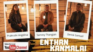 Enthan Kanmalai | Tamil Cover of Chattan | Sammy Thangiah | Prakruthi Angelina | Derick Samuel – Lyrics