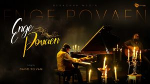 ENGE POVAEN | DAVID SELVAM – Tamil Christian Song – Lyrics