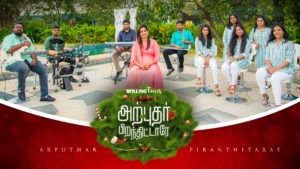 Arputhar Piranthitare – Rolling Tones Choir | Tamil Christmas Song 2020 – Lyrics