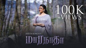 Maranatha | Anita Kingsly – Lyrics
