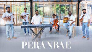 Peranbae – Isaac. D – Lyrics