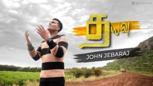 Dhayavu – John Jebaraj – Lyrics